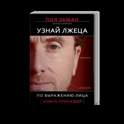 http://nokia-x6.ucoz.ru/img/4234234.png